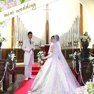 2人だけのミニ結婚式